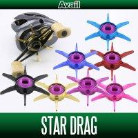 [Avail] SHIMANO Star Drag SD-ALD15 for 18 ALDEBARAN MGL, 16 ALDEBARAN BFS XG, 15 ALDEBARAN