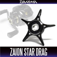 [DAIWA Genuine Product] ZAION STAR DRAG
