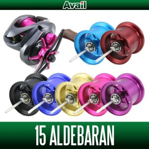 Photo1: [Avail] SHIMANO Microcast Spool ALD1532RI for 15 ALDEBARAN