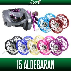 Photo1: [Avail] SHIMANO Microcast Spool ALD1518TRI for 15 ALDEBARAN