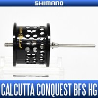 [SHIMANO Original] 17 CALCUTTA CONQUEST BFS HG Spare Spool (genuine product)