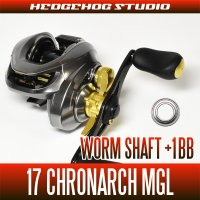 [SHIMANO] 17 CHRONARCH MGL - Worm Shaft +1BB Bearing Kit