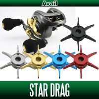 [Avail] SHIMANO Offset Star Drag SD-EXDC for 12 EXSENCE DC, 11 BASS ONE XT