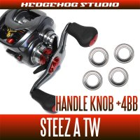 [DAIWA] Handle Knob Bearing kit for STEEZ A TW (+4BB)