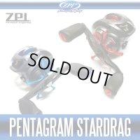 [ZPI] DAIWA Pentagram Star Drag PSD-15 (for STEEZ SV TW, STEEZ A TW, ZILLION SV TW) *discontinued