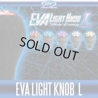 【ZPI】 EVA Light Handle Knob Slim Long L Size *HKEVA
