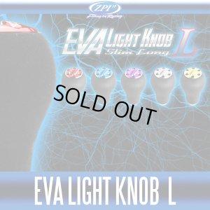 Photo1: 【ZPI】 EVA Light Handle Knob Slim Long L Size *HKEVA