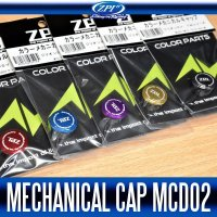 [ZPI] Color Mechanical Cap MCD02 (For ZILLION SV TW)