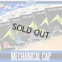 [ZPI] Color Mechanical Cap MCD01 (for STEEZ SV TW, STEEZ A TW)