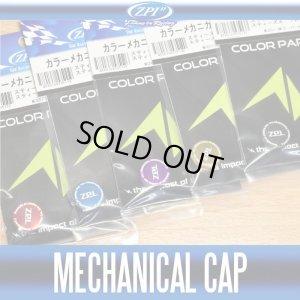 Photo1: [ZPI] Color Mechanical Cap MCD01 (for STEEZ SV TW, STEEZ A TW)