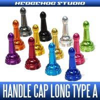 [HEDGEHOG STUDIO] Handle Screw Cap for SHIMANO 20 VANFORD [Long type - A] HLC-SD-A