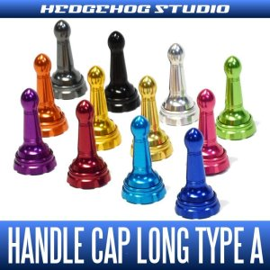 Photo1: [HEDGEHOG STUDIO] Handle Screw Cap for SHIMANO 20 VANFORD [Long type - A] HLC-SD-A
