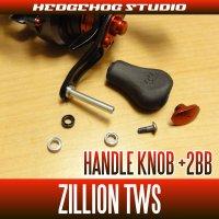 [DAIWA] Handle Knob Bearing kit for ZILLION TW(JAPAN MODEL), ZILLION TWS(USA MODEL) (+2BB)