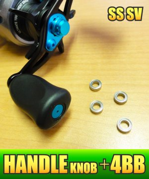 Photo1: [DAIWA] Handle Knob Bearing kit for SS SV (+4BB)