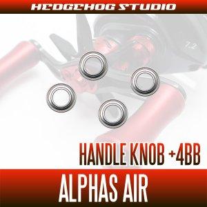 Photo2: [DAIWA] Handle Knob Bearing kit for ALPHAS AIR (+4BB)