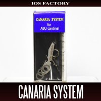 [IOS Factory] Canaria Spring System ・Easy (for ABU Cardinal)