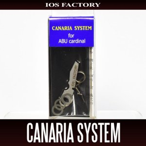 Photo1: [IOS Factory] Canaria Spring System ・Easy (for ABU Cardinal)