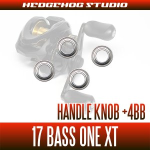 Photo2: [SHIMANO] Handle Knob Bearing kit for 17 BASS ONE XT (+4BB)