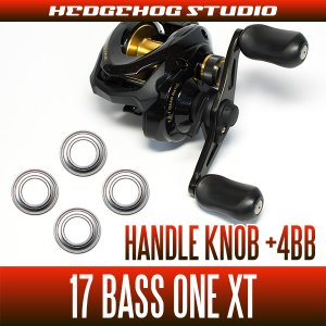 Photo1: [SHIMANO] Handle Knob Bearing kit for 17 BASS ONE XT (+4BB)