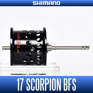 Photo1: [SHIMANO genuine product]  17 Scorpion BFS Spare Spool