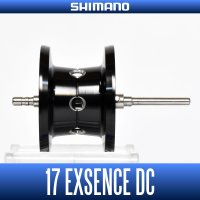 [SHIMANO genuine product]  17 EXSENCE DC Spare Spool