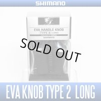 [SHIMANO] YUMEYA EVA Knob TYPE 2 Long (2 pieces) HKEVA
