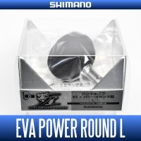 [SHIMANO] YUMEYA EVA Handle Knob Power Round-shaped L *HKEVA