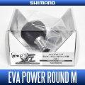 [SHIMANO] YUMEYA EVA Handle Knob Power Round-type M-size HKEVA