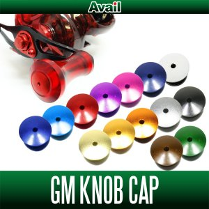 Photo1: [Avail] GM Handle Knob Cap