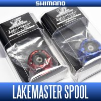 【Shimano】 Yumeya Lake Master Aluminum Spool Wakasagi (public fish)