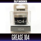 Gear Grease 104 - GA0006