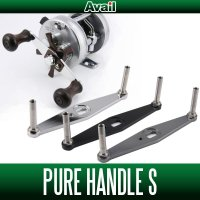 [Avail / avail] [for ABU · Isuzu Daiwa] Pure handle S HD-S-PURE * AVHADA