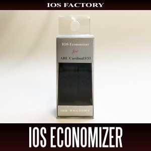 Photo1: [IOS factory] IOS for Cardinal economizer