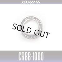【DAIWA】 CRBB-1060 6mm×10mm×2.5mm
