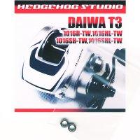 [DAIWA] Handle Knob Bearing kit for T3 (+2BB)