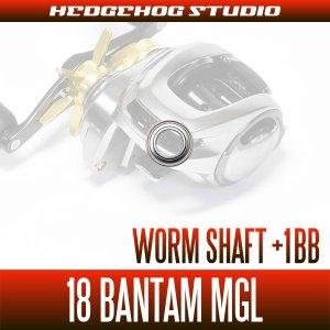 Photo2: [SHIMANO] Worm Shaft Bearing Kit for 18 Bantam MGL (+1BB)