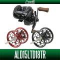 [Avail / avail micro-cast spool for Shimano 15 Aldebaran BFS XG Limited [ALD15LTD18TR]