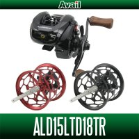 [Avail / avail micro-cast spool for Shimano 15 Aldebaran BFS XG Limited [ALD15LTD18TR]