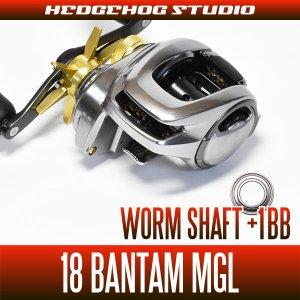 Photo1: [SHIMANO] Worm Shaft Bearing Kit for 18 Bantam MGL (+1BB)