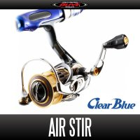 "[DLIVE]  ""Air Stir"" Handle [ ""Clear Blue"" collaboration Ajing specialized models: 33mm]"