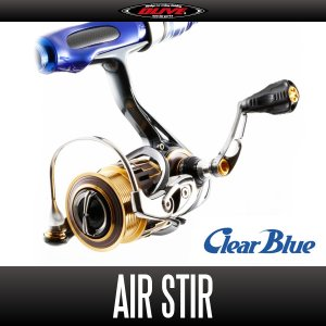 """Photo1: [DLIVE]  """"Air Stir"""" Handle [""""Clear Blue"""" collaboration Ajing Specialized Models: 33mm]"""