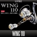 [LIVRE] Wing 110 Double Handle
