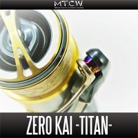 [MTCW] Original Line Roller ZERO KAI