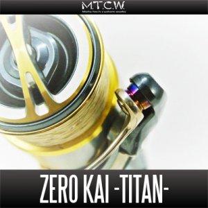 Photo1: [MTCW] Original Line Roller ZERO KAI
