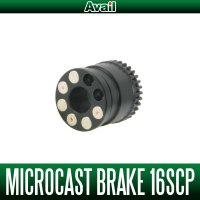 [Avail] Microcast Brake 16SCP (only Avail spool for 17 CHRONARCH MGL, 16 Scorpion 70/71)