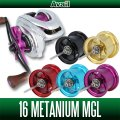[Avail / avail] Shimano 16 Metaniumu MGL for micro-cast spool [MT1620RI, MT1636RI, MT1670R]