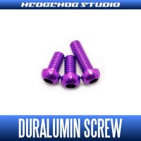[SHIMANO] Duralumin Screw Set 5-5-8 [MT13] ROYAL PURPLE