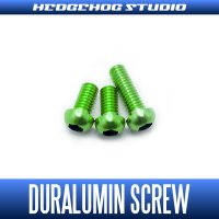 [SHIMANO] Duralumin Screw Set 5-5-8 [MT13] LIME GREEN