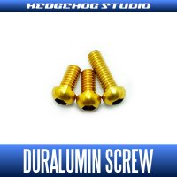 [SHIMANO] Duralumin Screw Set 5-5-8 [MT13] GOLD