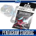 [ZPI] Pentagram Star Drag PSD-16 (for 17 TATULA SV TW)